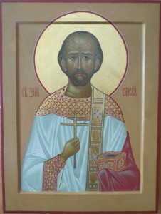ikona-analojnaya-smch-elisej